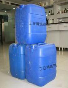 工业水处理药剂供应