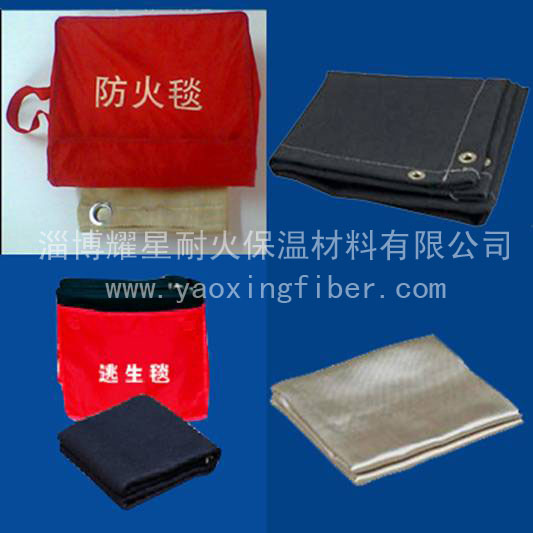 玻璃纤维/碳纤维/陶瓷纤维防火灭火毯 防火布焊接布