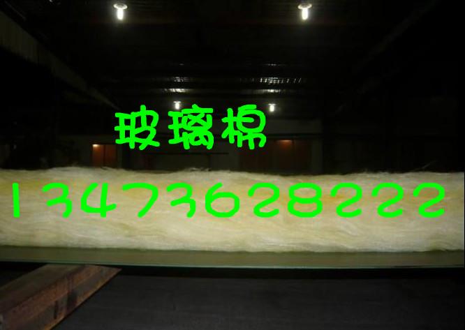 华美玻璃棉 离心玻璃棉供应商