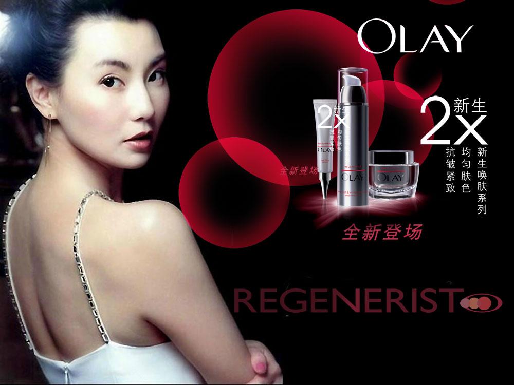 男士化妆品批发 女士香水批发 彩妆工具 化妆品加盟代理