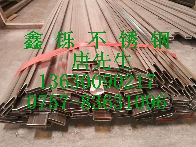 304非标不锈钢矩形管/扁管/扁通/厂家定做不锈钢矩形管