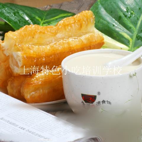 小吃培训 风味小吃 河南特色小吃 中华名小吃培训