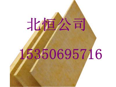 岩棉缝毡防火岩棉板岩棉管尽在北恒供应北恒A级岩棉缝毡钢丝岩棉板