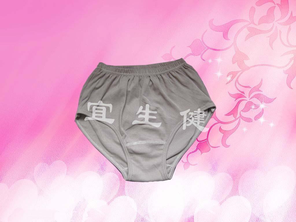 保健1:1磁石八卦内裤生产保健内裤批发保健内裤