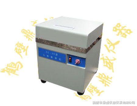 供应制样粉碎机密封式化验制样粉碎机/煤质分析仪器