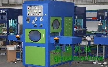 供应高频塑料热合机-无纺布热合机