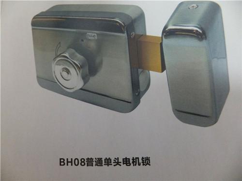 贝好电机锁BH06-D