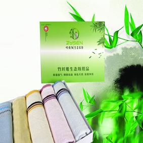 康基实业(香港)有限公司大陆运营中心的形象照片