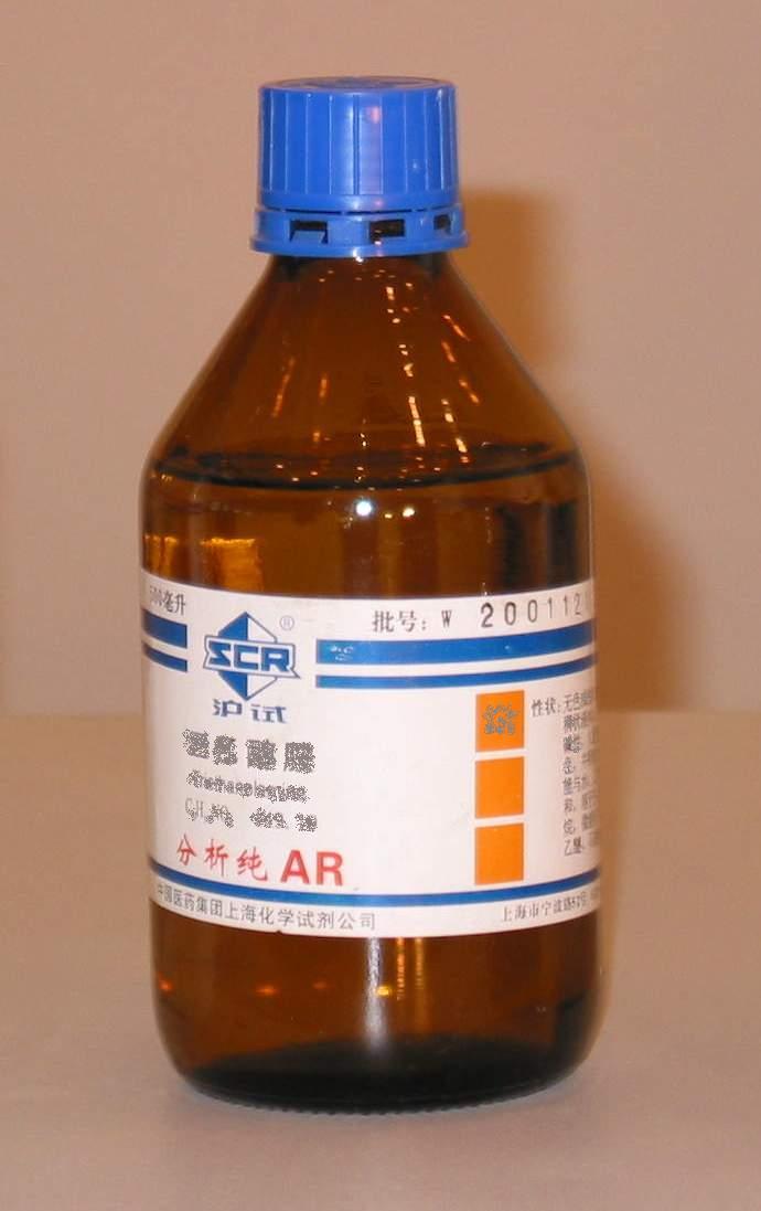 化工试剂,化学试剂,化学化工产品试剂级,化工原料,化工助剂