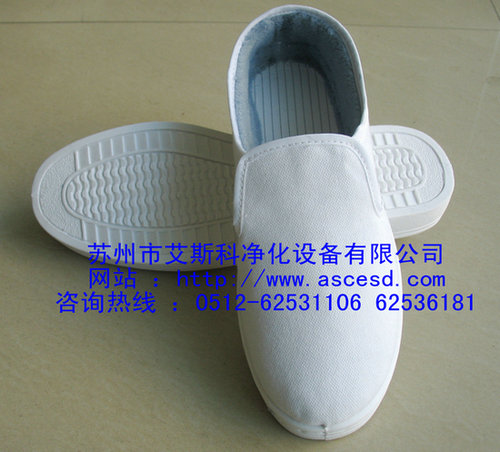 防静电棉鞋|防静电保暖鞋|无尘棉鞋|加厚冬季防静电工作鞋
