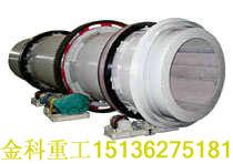 低碳节能果渣烘干机1