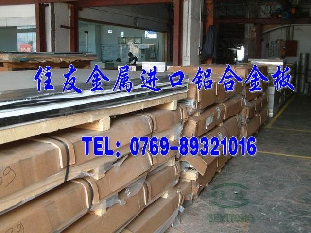 供应美国芬可乐Alumec89铝板 美铝合金7075-T651