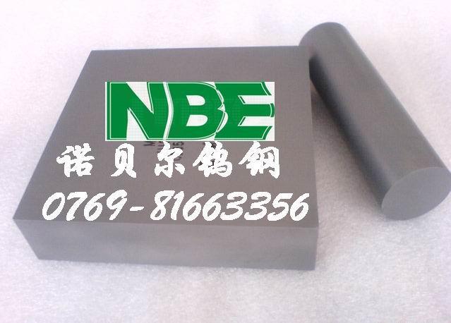 东莞市VD45钨钢精磨棒 KD25钨钢板成分表