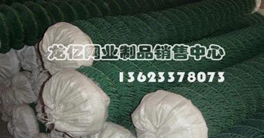 应厂家热销包塑勾花网,镀锌勾花网,铁丝勾花网,菱形勾花网