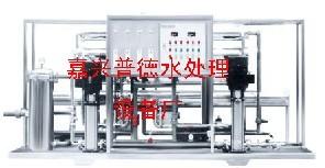 嘉兴工业水处理嘉兴超滤设备嘉兴超纯水设备