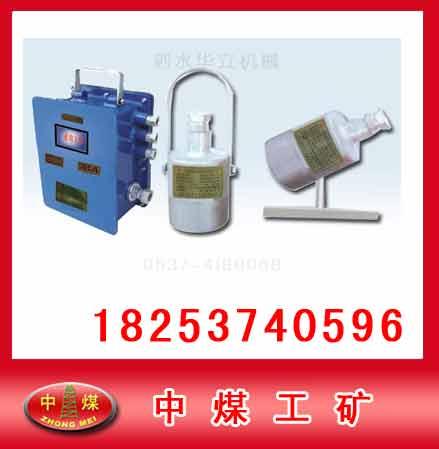 供应矿用自动洒水降尘装置光控传感器