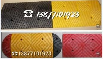 永不裉色减速带 彩色减速坡 耐重耐磨减速带 优质减速坡