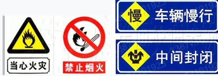 广西标牌生产南宁标志牌专业制作交通牌、指示牌