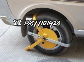 私家车防盗车轮锁, 三角锁 小三叉车轮锁