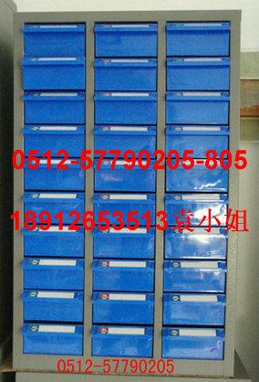 温岭30抽零件柜批发临海30抽文件柜