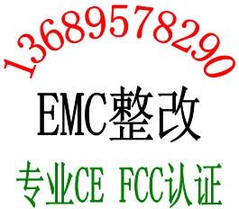 无线遥控开关FCC认证无线门磁TELEC认证权威专业找华检唐静欣