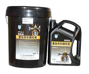 重负荷车辆专用齿轮油(MMC分子油)GL-5