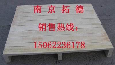 南京拓德仓储设备有限公司的形象照片