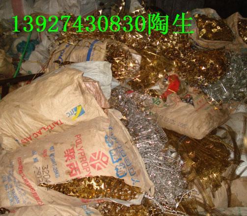 深圳回收废铜,废不锈钢,废铝合金,废锌合金,废铁,废锡渣,废铅,