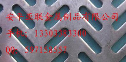 冲孔钢板网、冲孔金属板网