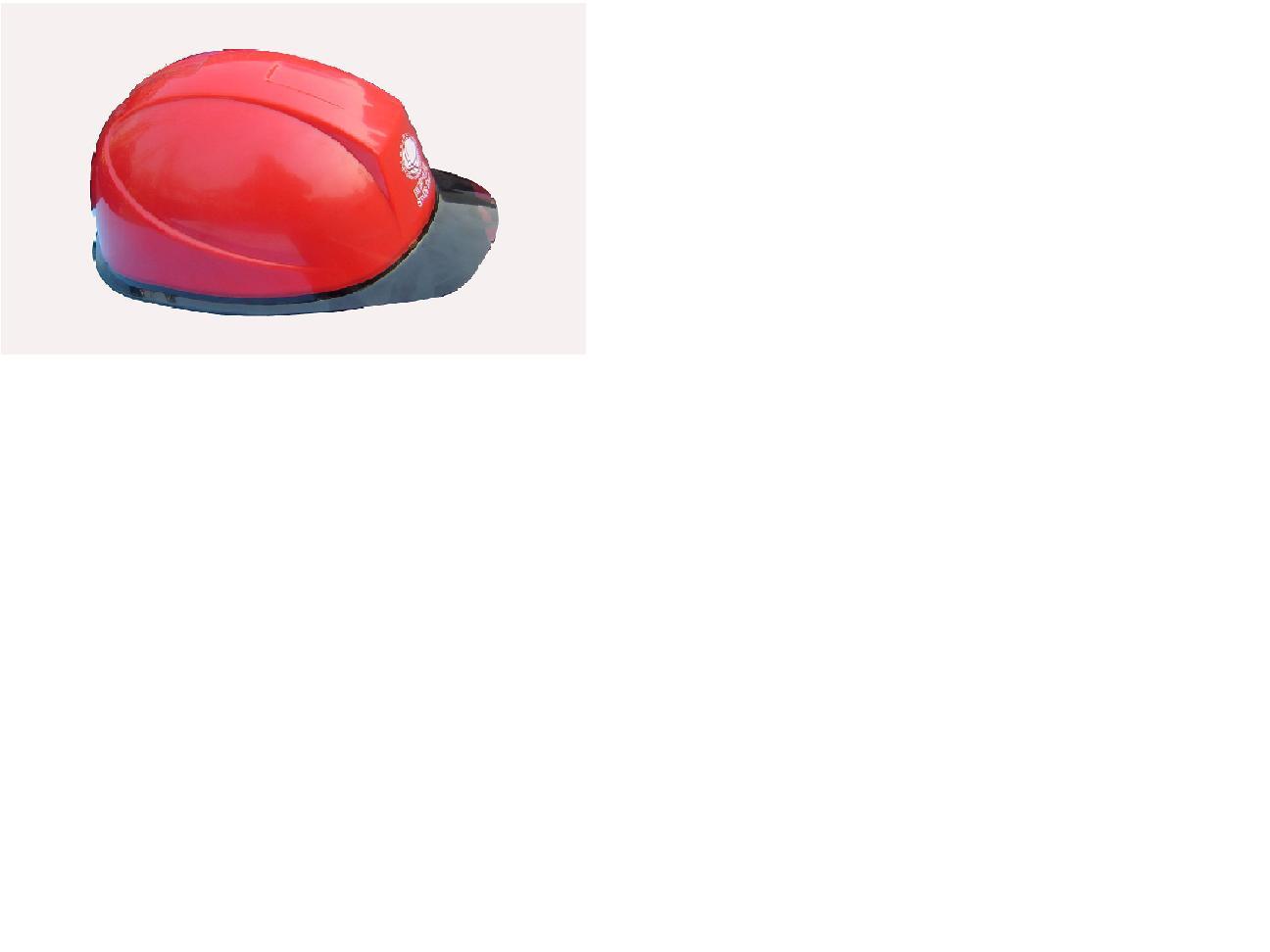 安全帽,V字型安全帽,玻璃钢安全帽