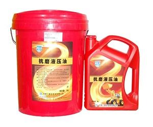 抗磨液压油(MMC分子油)L-HM46#