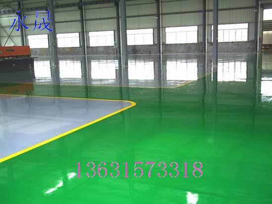 惠州环氧树脂地板漆/深圳环氧地坪漆/东莞工业地板漆