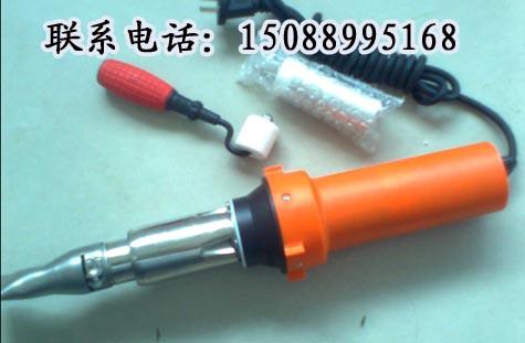 塑胶地板塑料焊枪|pvc塑胶地板热风焊机|塑料焊枪
