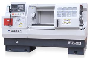 云南CY-K6150系列数控车床
