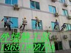 上海内外墙涂料粉刷、马赛克、瓷砖、墙面翻新改造工程