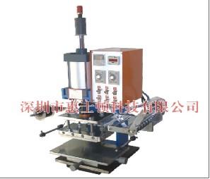 HSD-831多功能烙印烫金机