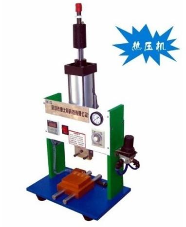 HSD-R100气动热压机