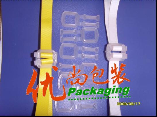 PP塑料打包扣