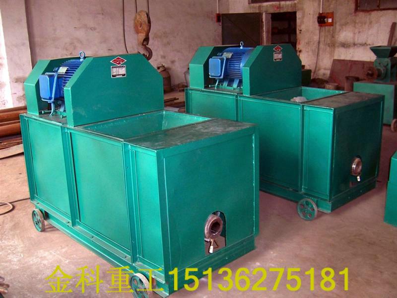 多功能综合通用型木炭机械1