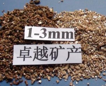 供应膨胀蛭石-园艺蛭石
