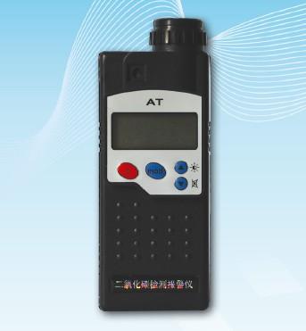 手持式氢气泄漏检测仪