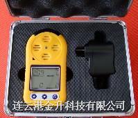 供应南京八环BX80氢气检测仪,江苏连云港八环BX80氢气分析仪