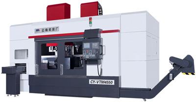 CY-VTM4550立式车削中心