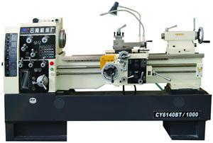 CY-61(2)4(5)0(B)T普通车床