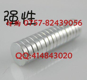 手机皮磁铁、单面磁、铝镍钴、钐钴、环保磁铁 磁选机