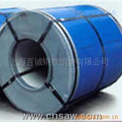 上海SPHD价格/上海SPHE价格/上海SPHC价格