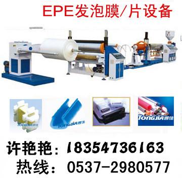 珍珠棉机械中国顶尖珍珠棉机械基地山东通佳机械有限公