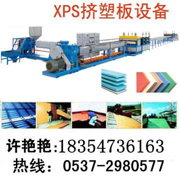 挤塑板设备_挤塑板设备价格_挤塑板设备厂家_塑料板材设备