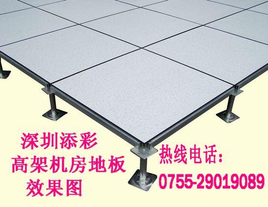 机房防静电地板|弱电室防静电地板|高架通风地板