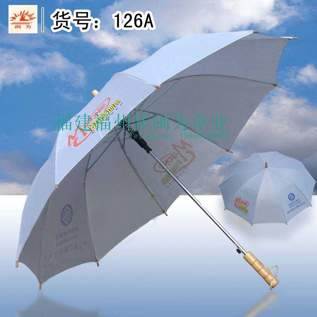 福州太阳伞广告伞制作